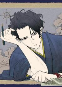 Isekai Shikkaku