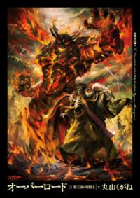 Overlord (Novel)