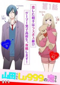 My Lvl999 Love for Yamada Kun