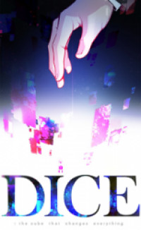 Dice (YUN Hyunseok)