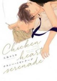 Chicken Heart Seranade