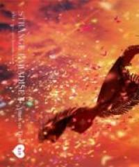 Shingeki no Kyojin dj - Strange Paradise