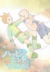 Hunter x Hunter dj - Happy End o Tsukurou yo