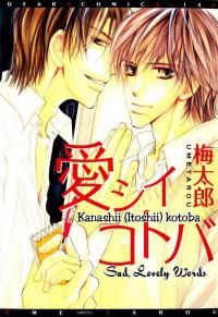 Kanashii (Itoshii) Kotoba