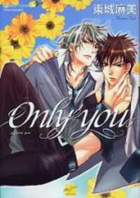 Only You (TOHJOH Asami)