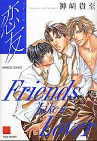 Friends Like a Lover