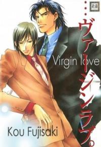 ...Virgin Love.