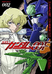 Kidou Senshi Gundam 00F