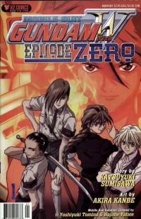 Shin Kidou Senki Gundam W: Episode Zero