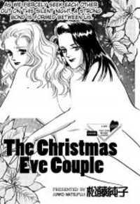 The Christmas Eve Couple