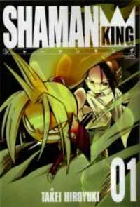 Shaman King Kang Zeng Bang