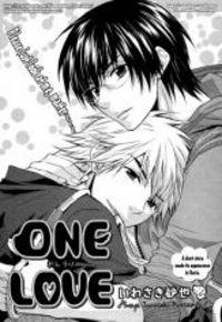 One Love (IWASAKI Saya)