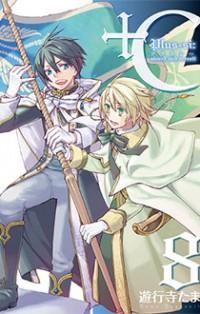 +C: Sword and Cornett