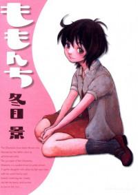 Momonchi