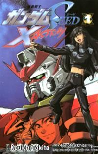 Kidou Senshi Gundam Seed X Astray
