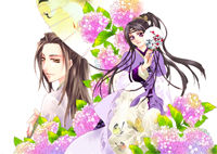 Qing You Du Zhong