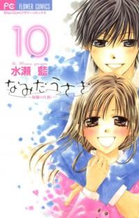 Namida Usagi - Seifuku no Kataomoi