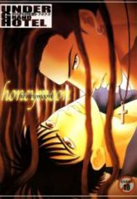Under Grand Hotel dj - Honeymoon