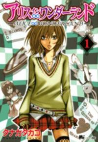Alice Unlimited Wonderland