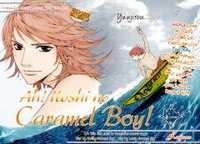 Ah! Itoshi no Caramel Boy