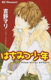 Hachimitsu Shounen