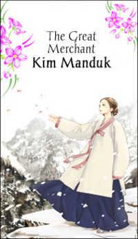 The Great Merchant Kim Manduk