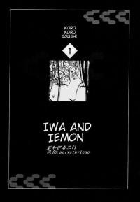 Iwa and Izaemon