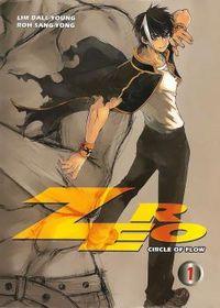 Zero: Circle of Flow (2006)
