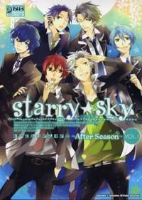Starry Sky - After Season