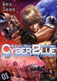 Cyber Blue: Ushinawareta Kodomotachi