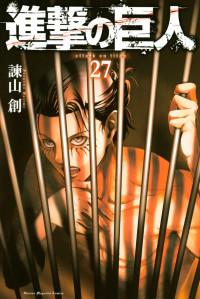 Shingeki no Kyojin