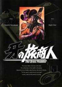 Kiba no Tabishounin - The Arms Peddler
