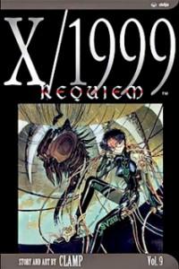 X/1999