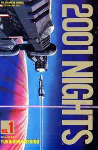 2001 Nights