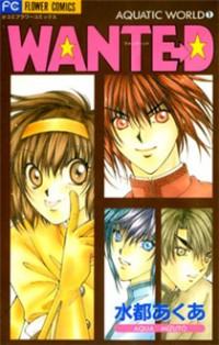 WANTE-D